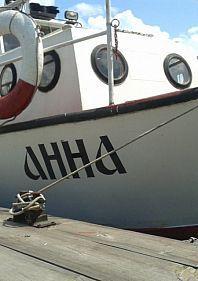 Прогулка на корабле по КРЭСовскому водохранилищу