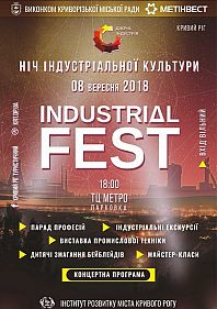 Industrial Fest