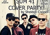 SUM 41 Cover Party