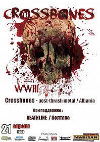Crossbones -   / Albania