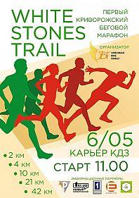 White Stones Trail