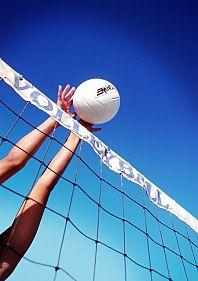 Міський турнір з волейболу