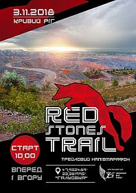 Red Stones Trail