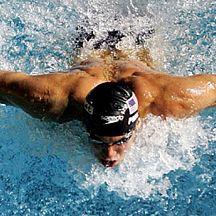 Літній чемпіонат міста з плавання