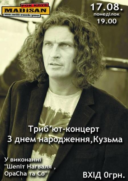 Фото афиши