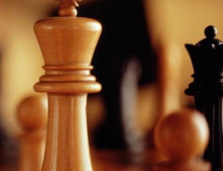 Чемпіонат області з шахів