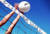 Кубок міста з волейболу