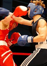 Кубок міста з боксу