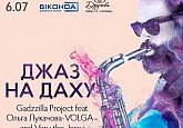 Джаз на Даху. Gadzzilla Project ft. Ольга Лукачова-Volga