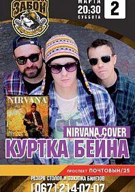 Nirvana cover