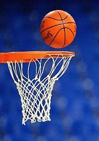 19-й міський турнір з баскетболу