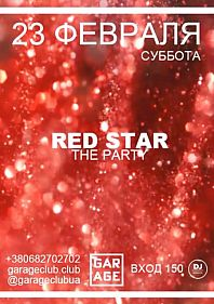 Red Star Party