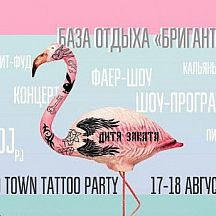 Red town tattoo fest