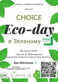 Eco-day