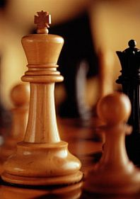 Кубок міста з шахів