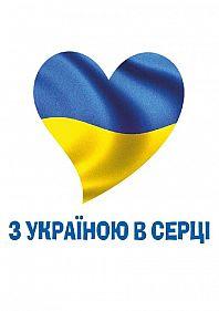День Незалежності у Центрально-міському районі