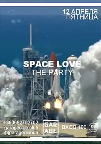 Spase Love the party