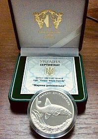 Флора і фауна на монетах України