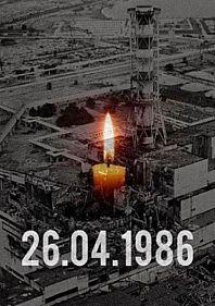 Міні-виставка до Дня чорнобильської трагедії