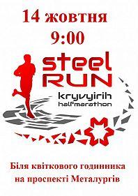 Steel Run