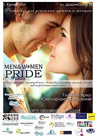 Men &Women Pride