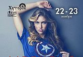 Weekend Captain America