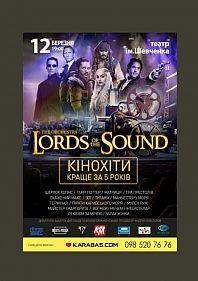Lords Of The Sound. Краще за 5 років
