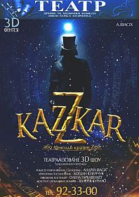 Kazkar