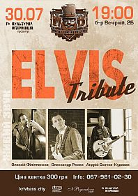 Elvis Tribute