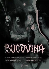 Bucovina тур по Украине
