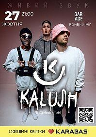 KALUSH