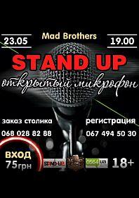Stand up: Открытый микрофон