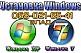 Установка Windows XP, Windows 7 Кривой Рог