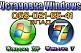 Установка Windows XP,7 драйверы,программы.Только Кривой Рог