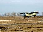 Внесення мінеральних добрив з літака ан-2 та вертольота