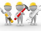 Разработка документации по охране труда и пожарной безопасности