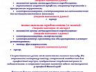 """""""КЦПОММ"""" приглашает на учебу"""