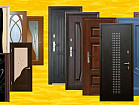 Двери с Рисунком | Входные Двери | Межкомнатные Двери | Рисунок Дверь Цена Купить Рассрочка