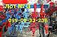 Лот № 3 КМН (крн) секция - 180503 подшипник ( сварные УСИЛЕННЫЕ кронштейны)