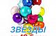 Гелиевые шары и композиции к Новому Году