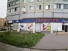торговые площади от 40 м2 по ул.Владимира Великого 31Б
