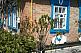 Дом в пгт Радушное