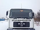 Услуги крана-манипулятора 10 тонн