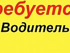 Работа на автобусах «Богдан» для работы на маршрутах г. Киева