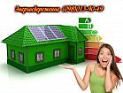 Энергосбережение | Теплопотери | Окна | Двери | Стеклопакеты