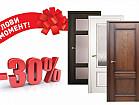 Межкомнатные Двери от Производителя | Межкомнатные Двери: Купить Недорого в Кривом Роге