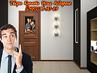 Купить Недорогие Металлические Двери Эконом Класса | Купить Недорого Входные Стальные Двери