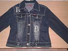 Куртка джинсовая, новая, размер XXL