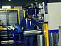 Вакансия : фабрику по изготовлению дымоходов