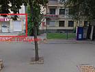 Свято Николаевская 29 140 м2 70м2 1 этаж / 70м2 подвал. Эл. автономка